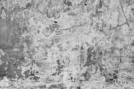 Photo for Texture, wall, concrete, it can be used as a background. Wall fragment with scratches and cracks - Royalty Free Image