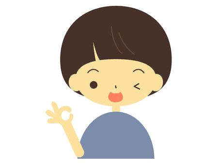 Chikuwabubu181100022