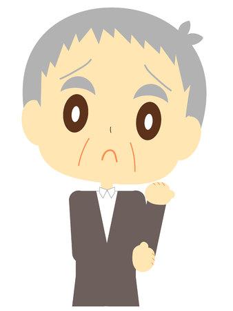 Chikuwabubu181200056