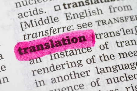 Dictionary definition of the word translation