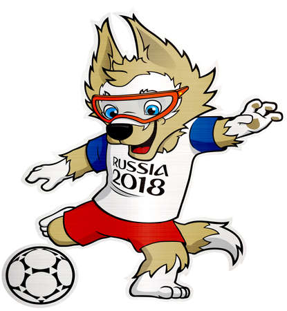 zabivaka 2018 russia cup mascot  moscow