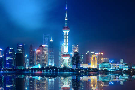 Photo pour night shanghai skyline with reflection ,beautiful modern city - image libre de droit