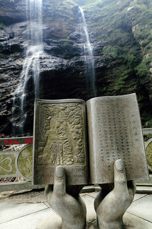 Sculpture in Lushan