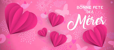 Illustration for Happy Mother's day web banner illustration in french language with paper art heart shape decoration and spring doodle background vector. - Royalty Free Image