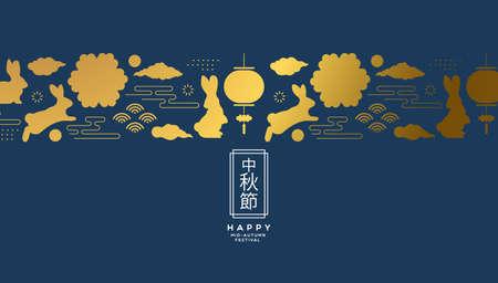 Illustration pour Mid autumn greeting card  of asian decoration icons in gold color. - image libre de droit