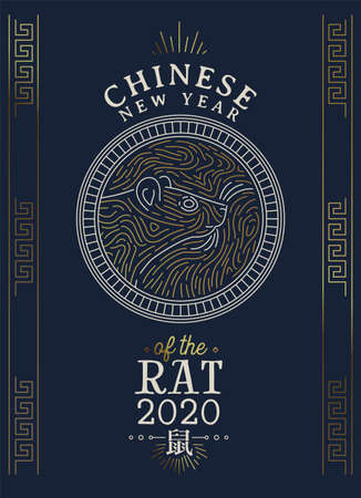 Illustration pour Chinese New Year 2020 greeting card of gold mouse animal medal decoration in modern line art style with traditional asian ornament. Calligraphy symbol translation: rat. - image libre de droit
