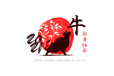 Illustration pour Happy Chinese New Year 2021 greeting card illustration. Traditional red asian ink brush symbol and bull animal. Hand drawn horoscope symbol paint. Calligraphy translation: ox, season's greetings. - image libre de droit