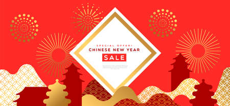 Ilustración de Chinese New Year sale template illustration. Luxury gold and red asian landscape in abstract geometric style with traditional china culture decoration. Special asia holiday event discount concept. - Imagen libre de derechos