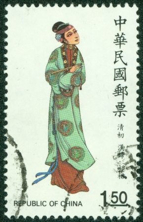 REPUBLIC OF CHINA  TAIWAN  - CIRCA 1988  A stamp printed in the Taiwan shows image of Traditional Chinese Costume, circa 1988