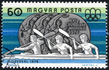 HUNGARY - CIRCA 1976  A stamp printed in Hungary shows Rowing and Olympic medal with the inscription  Montreal,1976  , from the series  Olympic Games in Montreal, 1976 , circa 1976