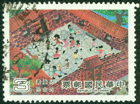 TAIWAN-CIRCA 2000 A stamp printed in TAIWAN shows image of children s drawings, circa 2000