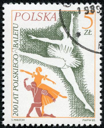 POLAND - CIRCA 1985: a stamp printed in the Poland shows Prima Ballerina, Polish Ballet, 200th Anniversary, circa 1985