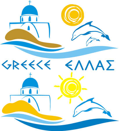 greece - aegean sea