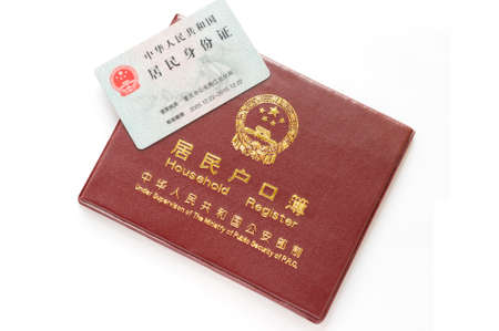 identity card and the residence booklet in china. Household registration system is different from most other country, some times people must offer two document both to finish they application.