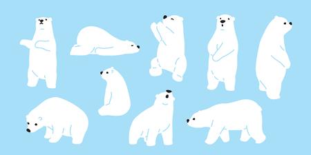 Illustration pour Bear polar bear teddy vector icon character cartoon doodle illustration - image libre de droit