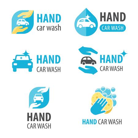 Illustration pour Vector set of hand car wash - image libre de droit