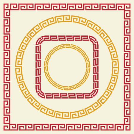 Illustration pour Chinese decorative frame  - image libre de droit