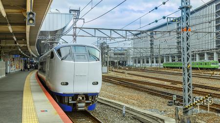 KYOTO, JAPAN - OCTOBER 20: Haruka Train in Kyoto, Japan on October 20, 2014.  An express train service, connecting Maibara via Kyoto Station to Kansai Airport Station in Osaka Prefecture