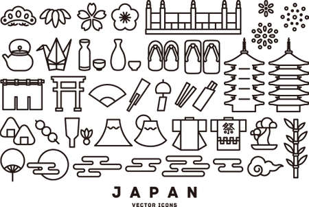 Illustration for [JAPAN] vector icons - Royalty Free Image