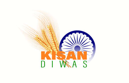 Illustration pour Vector illustration for Indian day kisan diwas means farmer days. Abstract Village concept. - image libre de droit