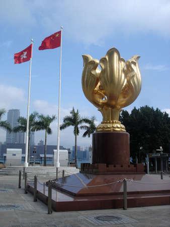 Golden Bauhinia Square, HK