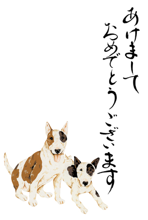 Daicokuebisu171100052