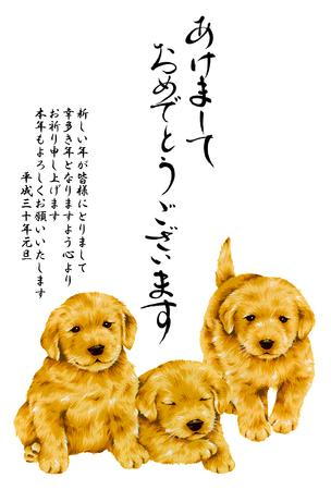 Daicokuebisu171100078