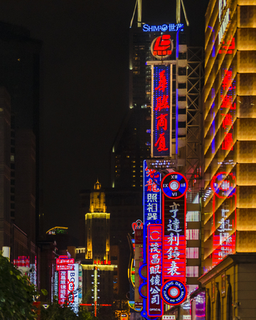 Photo for SHANGHAI, CHINA, DECEMBER - 2018 - Urban night scene at pedestrian nanjing road, the most famous street of shanghai city, china - Royalty Free Image