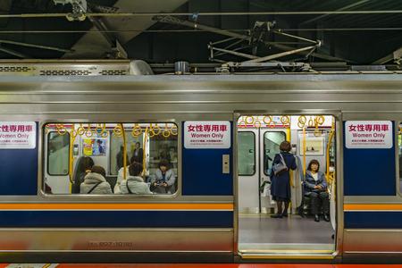 Photo pour OSAKA, JAPAN, JANUARY - 2019 - Women only train at kyoto station, japan - image libre de droit