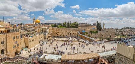 Western Wall Jerusalem panorama