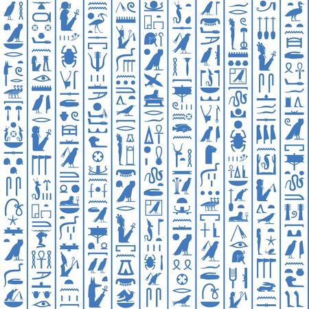 Illustration pour Hieroglyphs of Ancient Egypt dark blue design. - image libre de droit