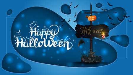 Illustration pour Happy Halloween, horizontal greeting banner with old wooden sign with attached pumpkin Jack - image libre de droit