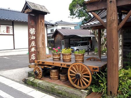 Yufuin Village OITA, JAPAN, Raining season