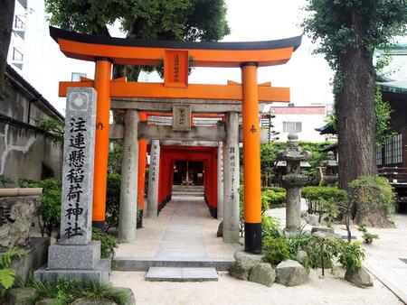Kushida-jinja is a Shinto shrine located in Hakata-ku, Fukuoka, Japan