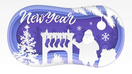Illustration pour New Year - modern vector paper cut illustration - image libre de droit