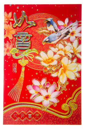 chinese element red paper envelope packet