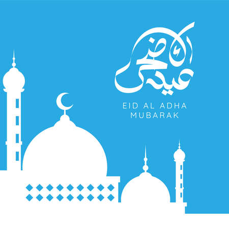 Illustration pour Vector Eid al adha typography design with arabic calligraphy vintage elegant design. In english is translated : Blessed Eid Al Adha - image libre de droit