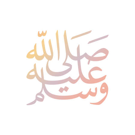 Illustration pour Arabic calligraphy design for celebrating birthday of the prophet Muhammad, peace be upon him. In english is translated : Birthday of the prophet Muhammad, peace be upon him - image libre de droit