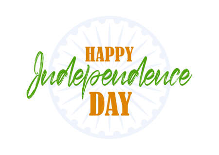 Illustration pour Vector illustration: Handwritten lettering composition of Happy Independence Day. 15 th August. Salute india - image libre de droit