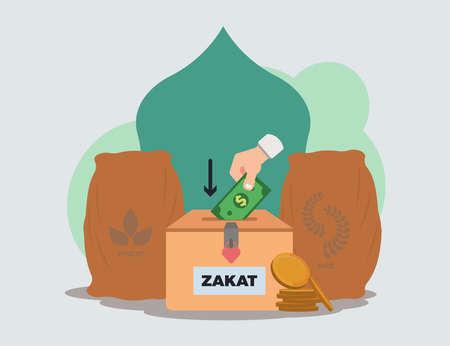 Illustration pour zakat payment concept vector illustration - image libre de droit