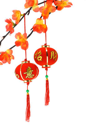 Photo pour Chinese new year lanterns and plum blossom ornaments on white background - image libre de droit