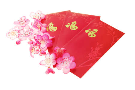 Chinese plum blossoms and red packets on white backgound