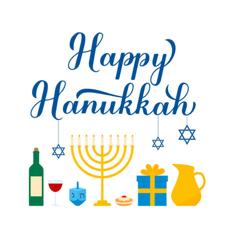 Illustration pour Happy Hanukkah calligraphy hand lettering with traditional items isolated on white. Jewish Festival of Lights. Vector template for banner, typography poster, greeting card, invitation, flyer. - image libre de droit
