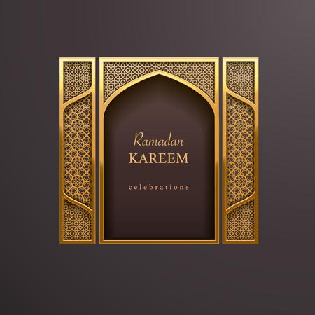 Illustration pour Ramadan design background - image libre de droit