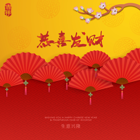 Illustration pour Chinese new year background - image libre de droit