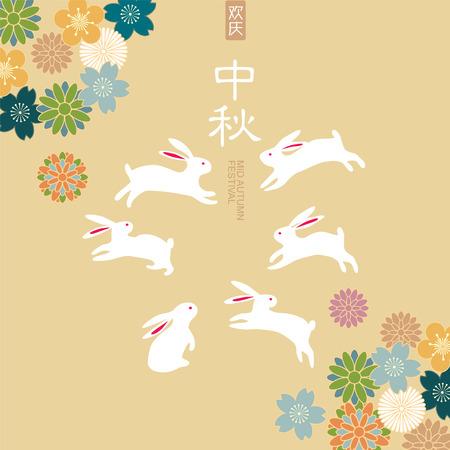 Illustration pour Mid autumn festival - image libre de droit