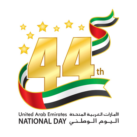 UAE 44th National Day Logo, An inscription in Arabic  English United Arab Emirates, National Day , Ribbon Flag, Vector illustration