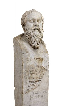 Foto de Socrates. Marble herm of the greek philosopher. The inscription: I am not for the first time but always a man who follows nothing but the reason which on consideration seems to be the best. - Imagen libre de derechos
