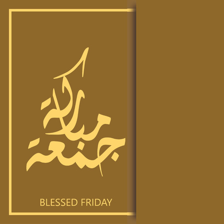 Illustration pour Jumma Mubarak Islamic Greeting Illustration with calligraphy and Text Sample Blessed Friday - image libre de droit