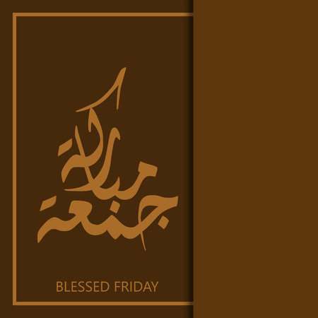 Illustration pour Jumma Mubarak greeting illustration with calligraphy and Text Sample Blessed Friday - image libre de droit